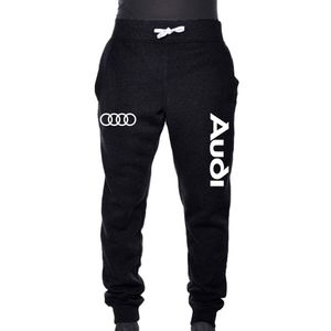 Slim Fit Jogger French Terry Sweats Audi